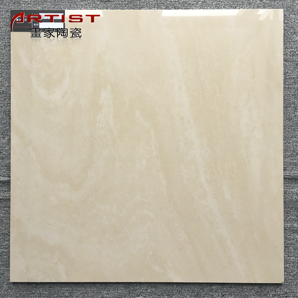 Argentina ceramic tiles argentina ceramic tiles suppliers and argentina ceramic tiles argentina ceramic tiles suppliers and manufacturers at alibaba dailygadgetfo Gallery