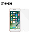 High quality anti-shock privacy 3D full cover 0.15mm tempered glass for iphone 7 plus