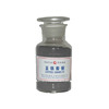 Q/TY002-2014 standard burning rate catalyst Copper Chromite