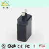 10W 5V2A USB adapter USB power adapter USB charger adapter