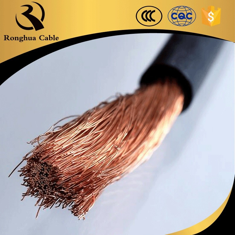 Copper Welding or Earth Cable 25mm 200 Amps