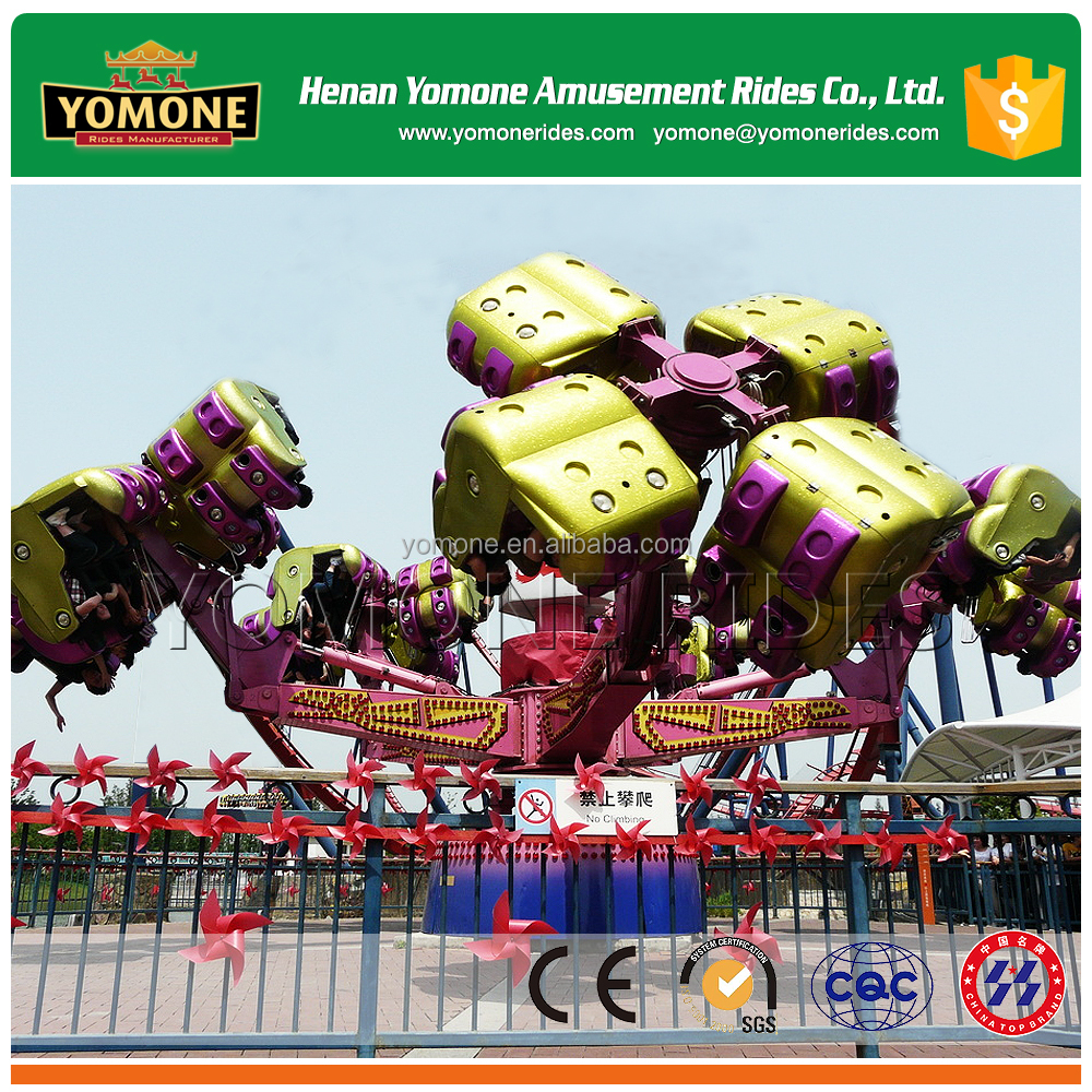 Giant amusement park adults equipment of attractive energy storm for sale