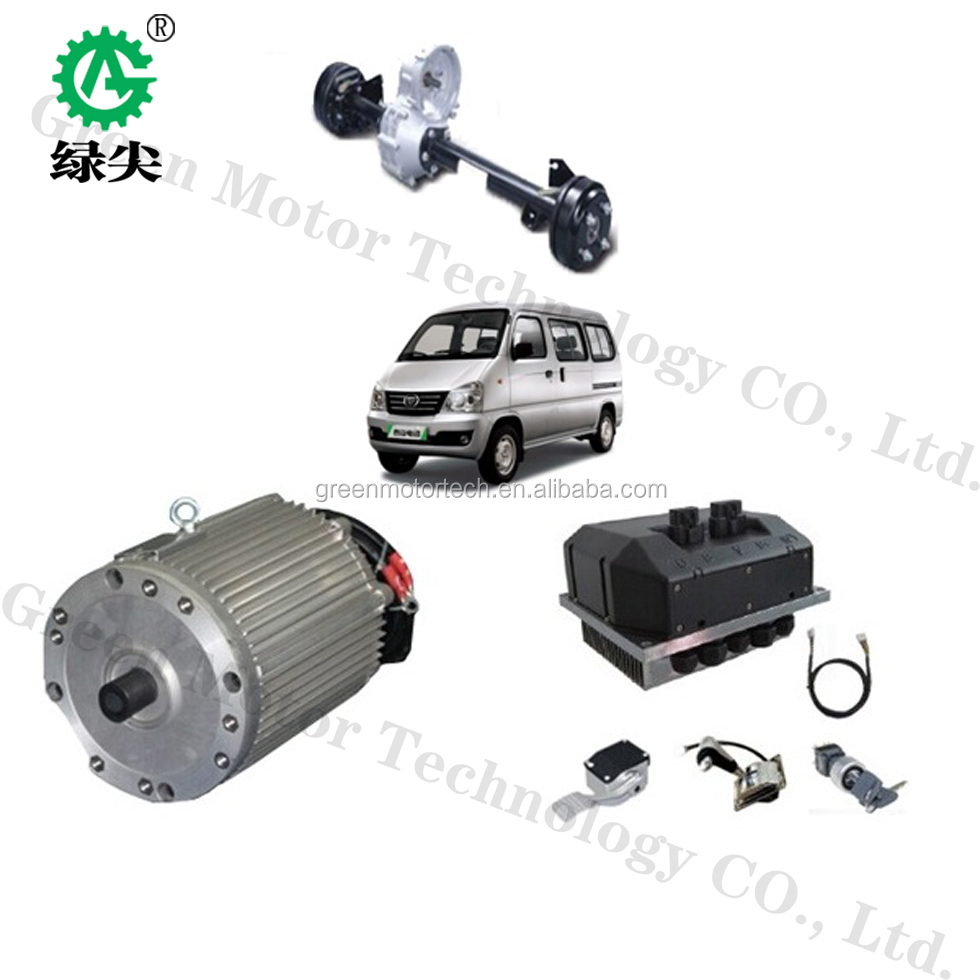 China high power bldc brushless electric car motor china for Chinese electric motor manufacturers