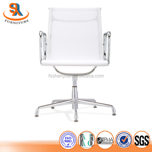 Fixed mesh visitor office chair