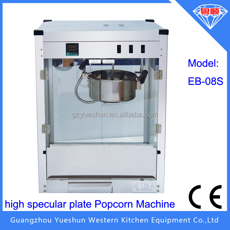 High specular plate football shaped popcorn maker &popcorn machine stainless steel