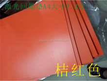 china supplier Laser engraving rubber pad/ recyle inking stamp material/rubber sheet