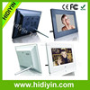 10.1 inch wifi download free mp3 mp4 digital photo frame