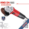 KD8100AX 600W 115mm online auction sander metabo