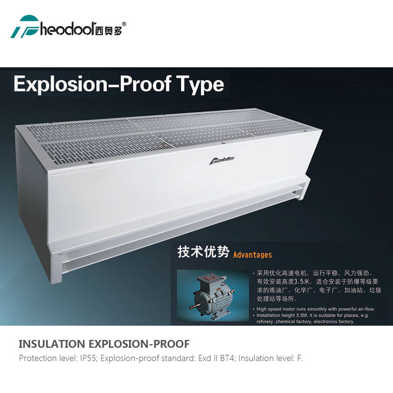 Commercial and Industrial Used Explosion Proof Air Curtain For Gate Size 0.9m and 1.2m