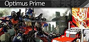 Original Box 27cm Kids Brinquedos Transformation 4 Toys Optimus Prime Robot Car Anime Action Figure Class Juguetes Boys Gift