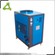 5HP High efficiency industrial air cooled screw chiller used for plastic machine cooling