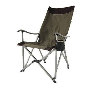 Onway Aluminum Portable Folding Premium Sling Relax Chair (Brown) - Camping Chair, Garden Chair, Tailgating, Outdoor Events, Solid Armrest with Ergonomic Angled Backrest
