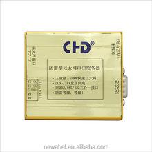 Integration Access Control Cabinet Lock (CHD2100-J3A), View