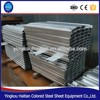Steel structure building construction materials C galvanized steel purlin ,types of purlin