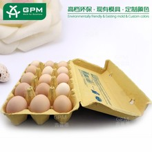 Wholesale bulk goose carton egg trays