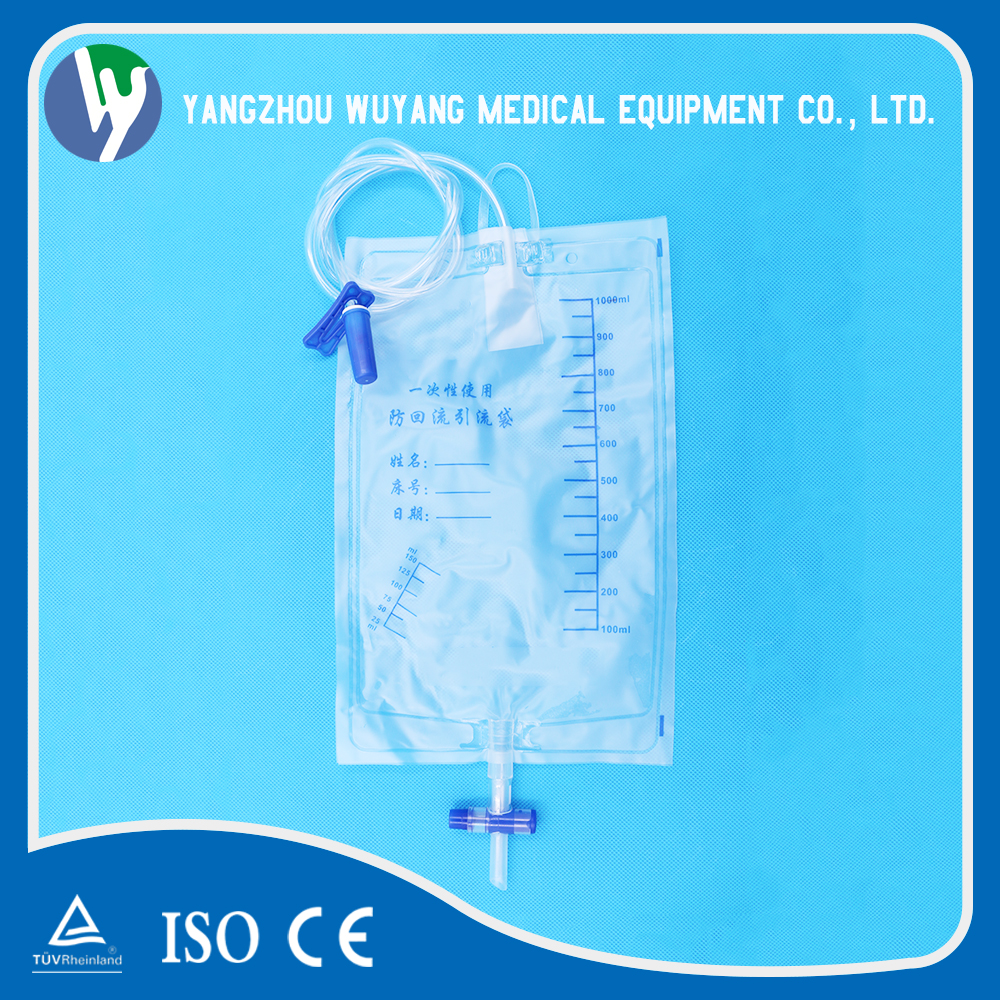 Medical supply disposable urine bag urinary bag with T-valve
