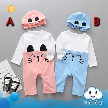 ff3cf38e4216 Ar-304b New Born Baby Clothing Romper Organic Cotton Plain White ...
