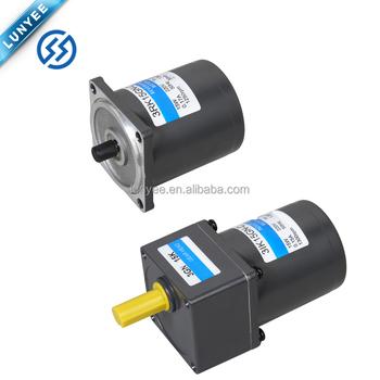 Small ac electric motor 110v 220v 15w 15watt geared motor for Small ac gear motor