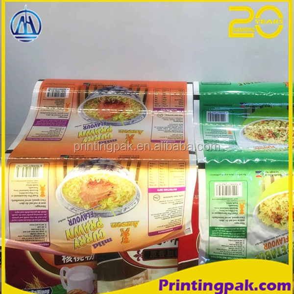 PVC Translucent Food Plastic Cup Cover Film for Packaging Jelly