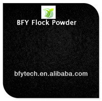 2013 Hot sale Velvet flocking powder for nail