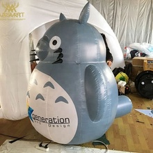 Model Toy Style and PVC Material Masked Cartoon Characters,inflatable 2m totoro