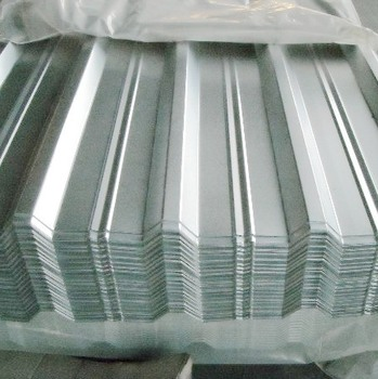 Hs Code 72104100 Galvanized Corrugated Zinc Roofing Sheets Buy Corrugated Steel Sheet Cheap Metal Roofing Sheet Mirror Stainless Steel Sheet Product On Alibaba Com