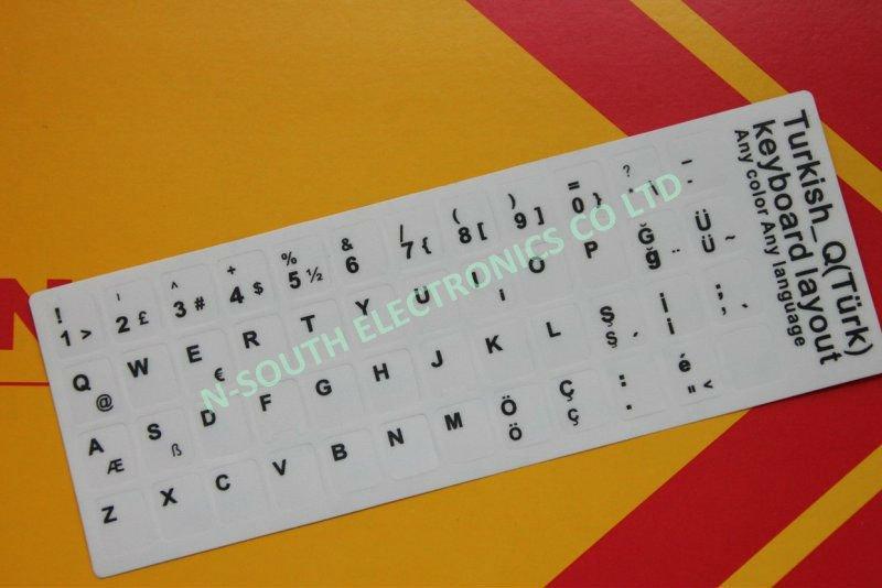 Turkish Keyboard Stickers — WHITE on BLACK — Laptop TR