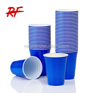 blue plastic cup,plastic coffee cup holder,plastic disposable cup 16oz