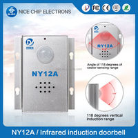 Metal Infrared door alarm commercial welcome wireless door chime