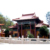 Chinese traditional classical archaized building