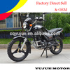 China wholesale new condition street motorbike 125cc/150cc for kids