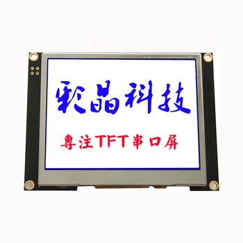HMI Cheap hot sale 3.5 inch tft lcd display module without touch panel support RS232 RS485 TTL USB (CJS03502NTDCT01)