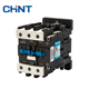 High Quality CHNT Brand 80A 220V Coil AC General Magnetic Contactor Types