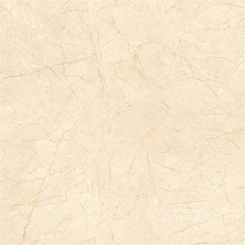 600x600mm Tiles Price Beige Italian Marble Floor Design Pictures SL6201