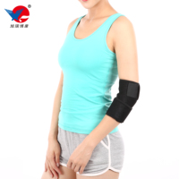 High quality Sports Protective Bandage Volleyball Elbow Pads Elastic Exercise Running Elbow Support