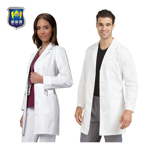 In Stock Unisex Designs Acid Resistant Doctor Lab Gown Apron Lab Coats
