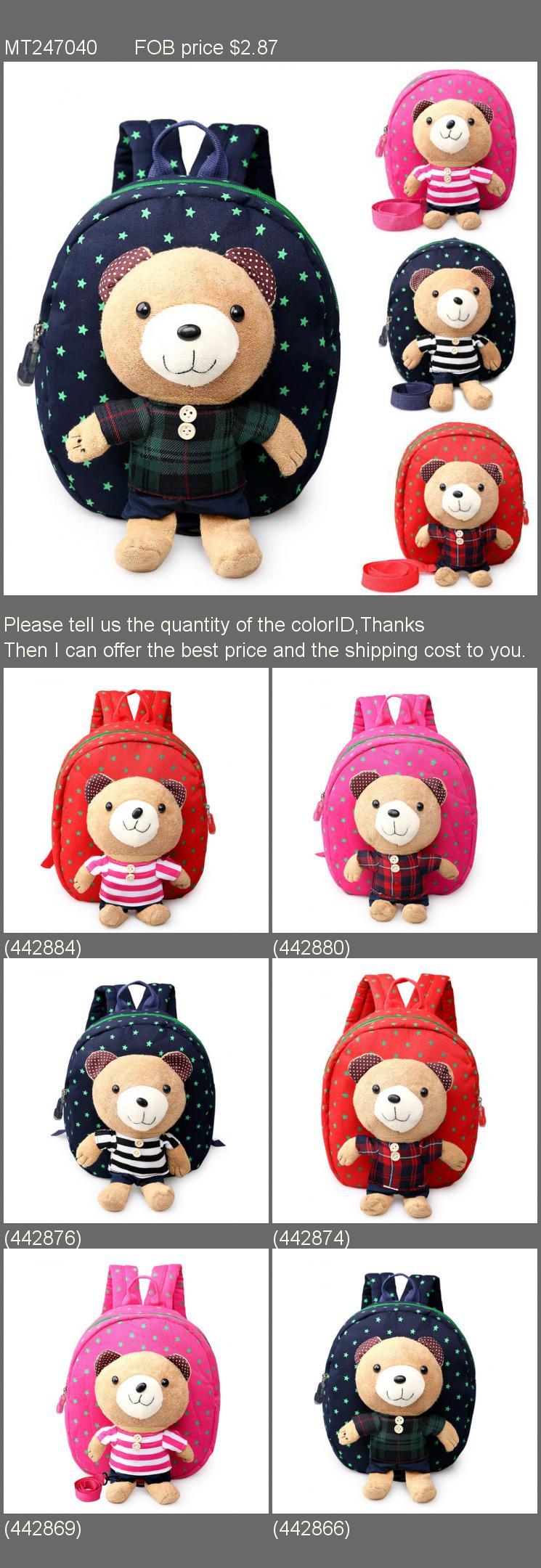 2018 3D Cartoon Plush Children Backpacks kindergarten Schoolbag Animal Kids  Backpack Children School Bags Girls Boys 46313f70a6e75