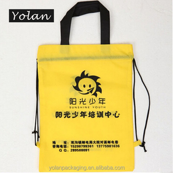 Top quality non woven bag Yiwu non woven drawstring bag manufacturer