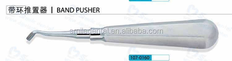 Band pusher low price of dental instruments sale Disposable Sterile Surgical Instrument Kits