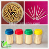 High quality disposable bamboo toothpicks in PP bottle