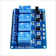 Brand New 5V 4 Channel Relay Module for PIC ARM DSP AVR Raspberry Pi with light coupling 5V