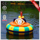 2015 the hot sell electric kids bumper boat / inflatable motorized water toy made in china