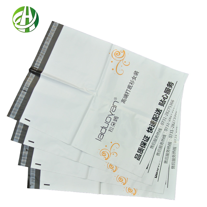Whole Custom Printed Clear Plastic Poly Bags Mailing Envelopes Bag