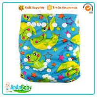 AnAnBaby Cute Nappy Kids Diapers China Distributors