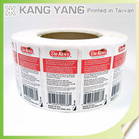 variable data barcode labels scan printing vinyl stickers for custom