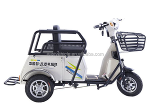 ebike/ electric motorcycle/ 3 three wheel folding seat Electric mobility scooter for old people