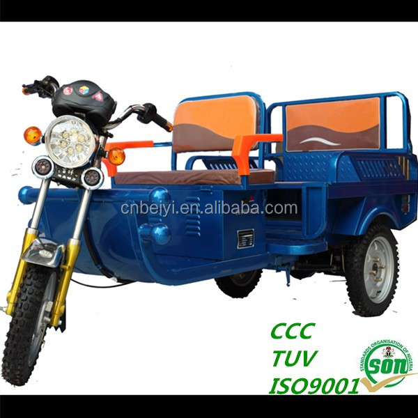 2016 new designed hot sale High Quality Small Electric KeKe 1000w adult Tricycle In Bangladesh