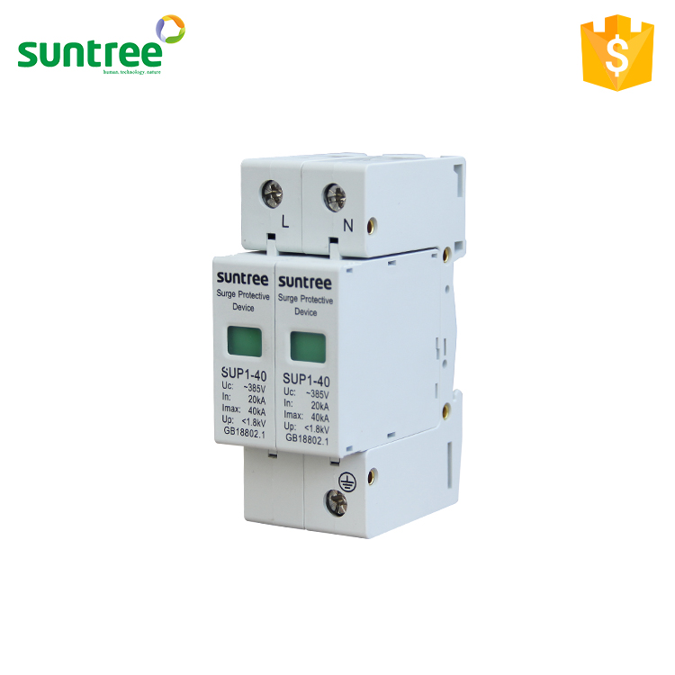 Best Price High Discharge Current 40kA Surge Protective Device
