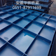 Q235,Q345concrete wall forms for sale
