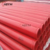/product-detail/high-quality-st52-concrete-pump-pipe-60832393640.html